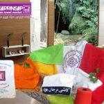 مرکز خرید حوله تبلیغاتی ارزان در تبریز