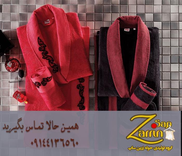 فروش عمده حوله تن پوش در تبریز